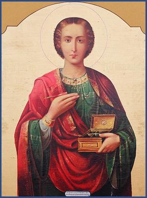 Св.Великомученик Пантелеимон