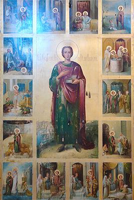 Св.Пантелеимон с житием